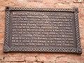 Скрижаль 8 Вильманстрандский пехотный полк.JPG