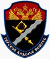 Терское казачье войско (шеврон).png