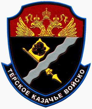 East Prigorodny Conflict - Image: Терское казачье войско (шеврон)