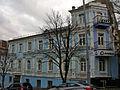 Трьохсвятительська вул., 5 10 DSCF6001.JPG