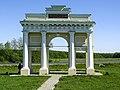 Тріумфальна арка Диканька 1.jpg