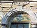 Україна, Харків, вул. Совнаркомовська, 11 фото 21.JPG