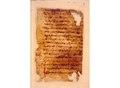 Фрагмент од псалтир - прва половина на 16 век.pdf