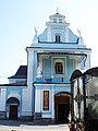Церква Різдва Пресвятої Богородиці у м. Самбір.JPG