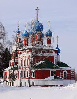 Церковь Димитрия Царевича на крови.JPG