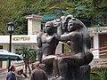 Чебуреки(самец и самка) - panoramio.jpg