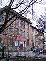 Чугуєвська,35.Харків.JPG