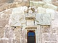 Դադիվանքի վանական համալիր 12.jpg