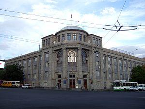 Yerevan State Medical University - Image: Հերացի համալսարան