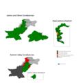 آزاد کشمیر 2016.png