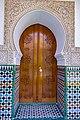 باب من أبواب قصر المشور.jpg
