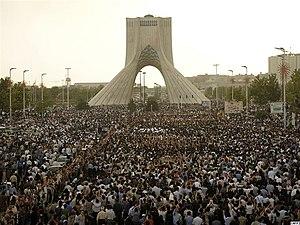تظاهرات تهران دوشنبه ۲۵ خرداد ۱۳۸۸
