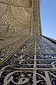 مسجد وکیل -شیراز ایران- 01- Vakil Mosque in shiraz-iran.jpg