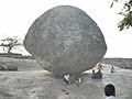 மாமல்லபுரம் அல்லது மகாபலிபுரம்.jpg