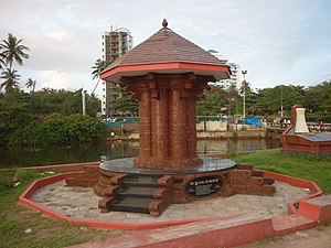 Kannur Beach - The grave of former chief minister E.K.Nayanar