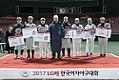 'LG배 한국여자야구대회' 폐막 (26756070259).jpg