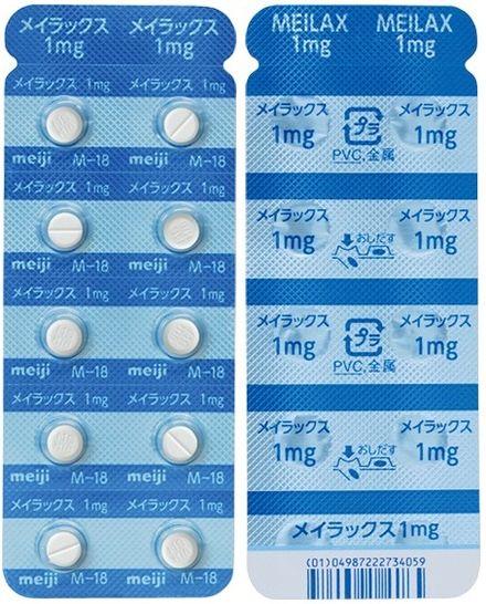 錠 ロフラゼプ 酸 エチル