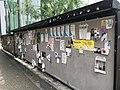 京都大学 (50198202487).jpg