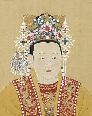 Empress Xu (Ming dynasty) - Image: 仁孝文皇后徐氏(明太宗(成祖))