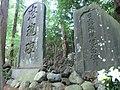 日露戦後記念碑と忠魂碑 - panoramio.jpg