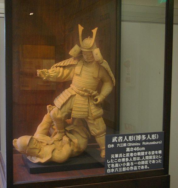 File:武者人形.jpg