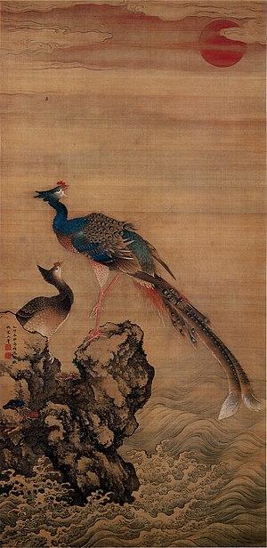 Shen Quan - Pair of Phoenixes in the Morning Glow, 1735