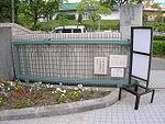 現在の神戸高塚高校校門P5170873.JPG