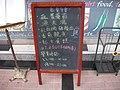 西班牙餐廳聚餐 - panoramio - Tianmu peter (7).jpg