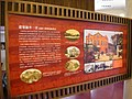 西門町走一圈 - panoramio - Tianmu peter (191).jpg