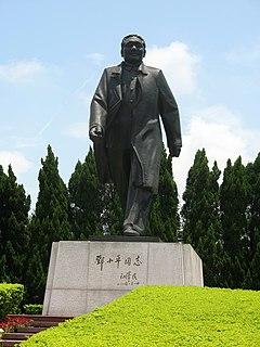 Deng Xiaopings southern tour