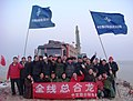 长堤合龙于2010年元旦 - panoramio.jpg