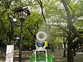靖国神社 涼風水噴霧器.JPG