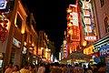 风情上下九Scenery in Guangzhou, China - panoramio.jpg
