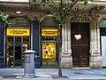 047 Cases Salvador Andreu, c. Gran de Gràcia 74-76 (Barcelona), botiga i portal.jpg