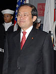 081206-N-1113S-001 Yoichiro Esaki bust.jpg