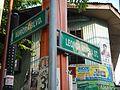 0873jfAurora Boulevard Santa Cruz Overpass Bridge Streets Barangaysfvf 01.jpg