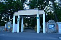 1. Славута Брама з воротами.jpg
