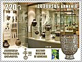 100th anniversary of the foundation of the History Museum of Armenia Stamps of Armenia 2019.jpg