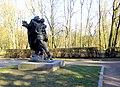 1170. St. Petersburg. Moscow Victory Park.jpg