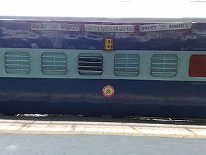 Ranakpur Express - Image: 14707 Ranakpur Express English coachboard
