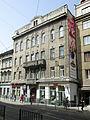 14 Doroshenka Street, Lviv (01).jpg