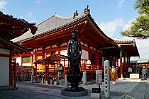 150124 Rokuharamitsu-ji Kyoto Japan01n.jpg