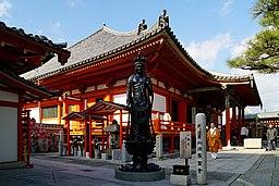 150124 Rokuharamitsu-ji Kyoto Japan01n