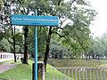 150913 Kościałkowski boulevards in Białystok - 00.jpg