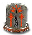 17thSigBn crest.jpg