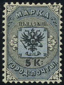 https://upload.wikimedia.org/wikipedia/commons/thumb/3/3a/1863_citypost_5k_nh.jpg/254px-1863_citypost_5k_nh.jpg