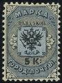1863 citypost 5k nh.jpg