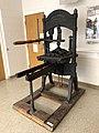 1890 Reliance Printing Press.jpg