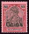 1901 China 80Pfg Mi23.jpg