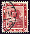 1914 Egypte 5M Carmin Yv48.jpg